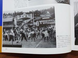 190721鳥取・因幡②サムネイル用.jpg