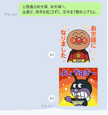 201227①.png
